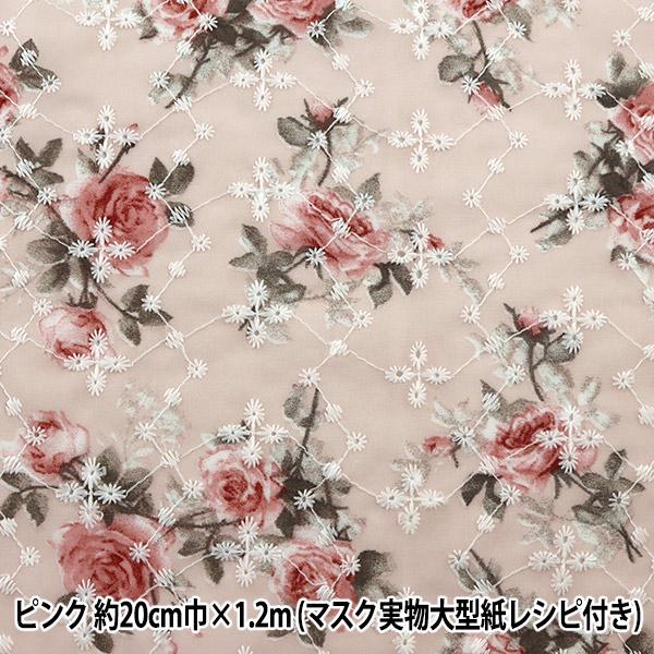 レース 『レトロ花柄レース 1.2m ピンク RFL03』