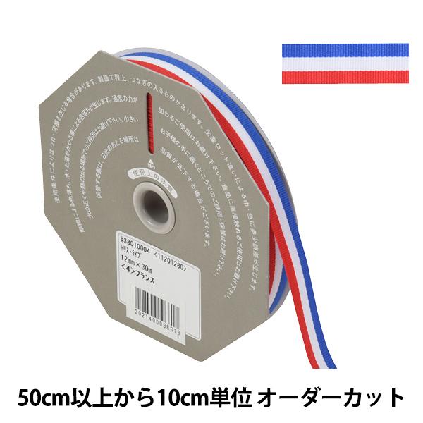 【数量5から】 リボン 『トリストライプ 幅約1.2cm 4番色 38010』 TOKYO RIBBON 東京リボン