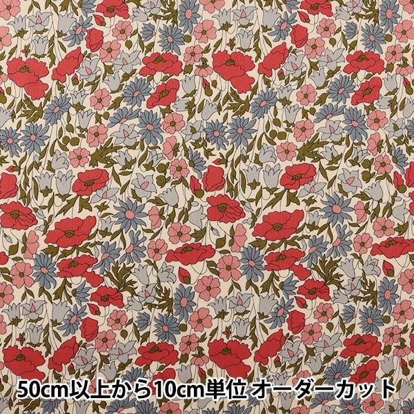 【数量5から】生地 『LIBERTY リバティプリント タナローン ポピー&デイジー 3632104-XE』 Liberty Japan リバティジャパン