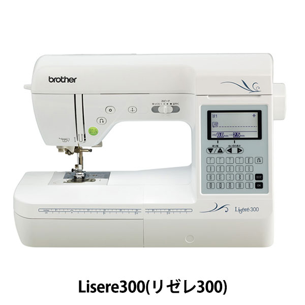 家庭用ミシン本体 『Lisere300 (リゼレ300) CPH4501』 brother ブラザー