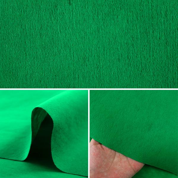 【数量5から】芯地 『不織布 クラフト35N カラー芯地 ディープグリーン』