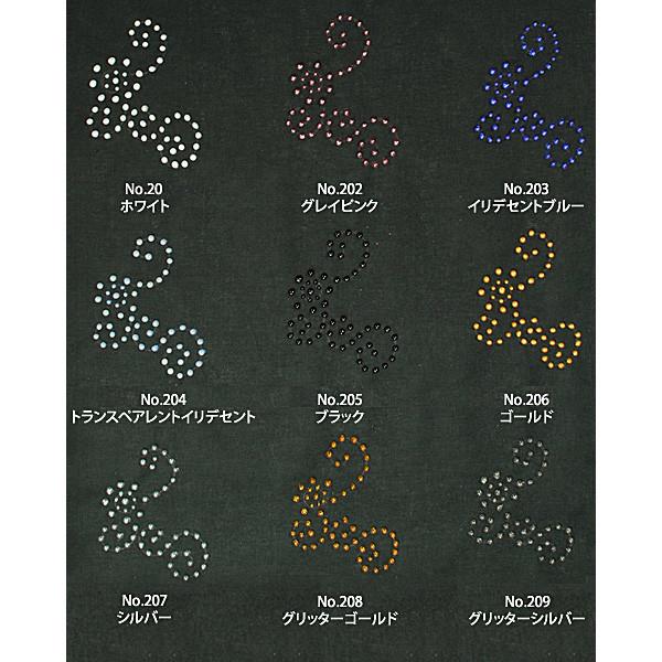 絵具 『セタカラー3Dブロードパール 20mlチューブ ゴールド NO.206』 Pebeo ペベオ