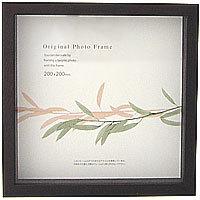 枠 『アートボックスフレーム BOXフレーム 20角 200×200mm オーク』 A.P.J ART PRINT JAPAN アートプリントジャパン