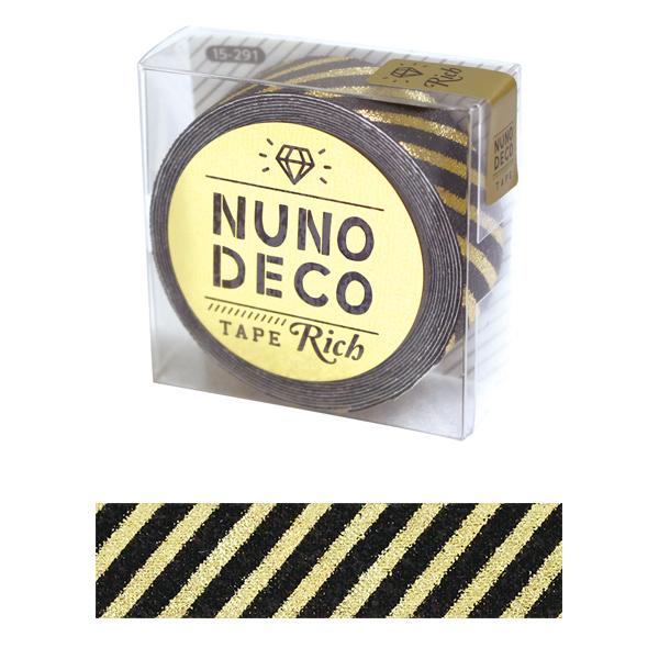 お名前ラベルシール 『NUNO DECO TAPE (ヌノデコテープ) リッチストライプ グレー 15-291』 KAWAGUCHI カワグチ 河口