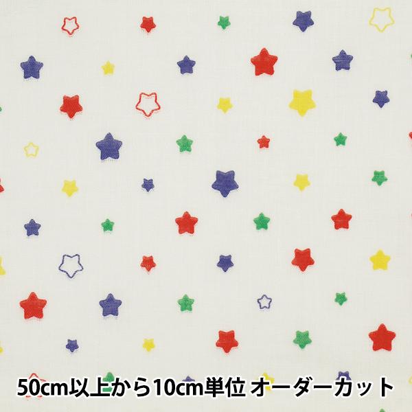 【数量5から】生地 『Wガーゼ (ダブルガーゼ) プリント 星柄 ホワイト 7845-3A』