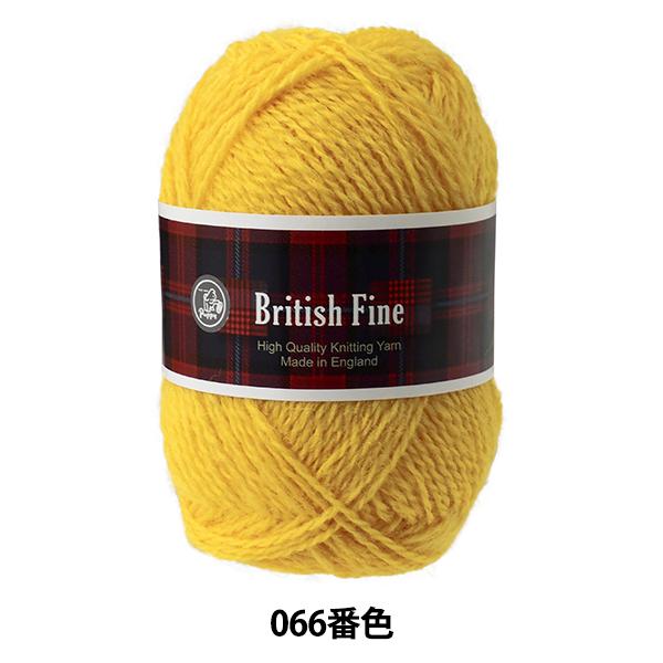 秋冬毛糸 『British Fine(ブリティッシュファイン) 066番色』 Puppy パピー