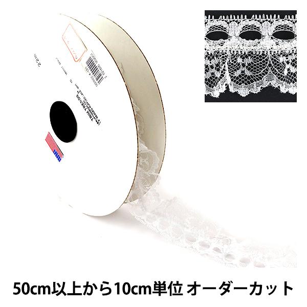 【数量5から】レースリボンテープ 『レース ホワイト 000602 K-C01 チープレース』