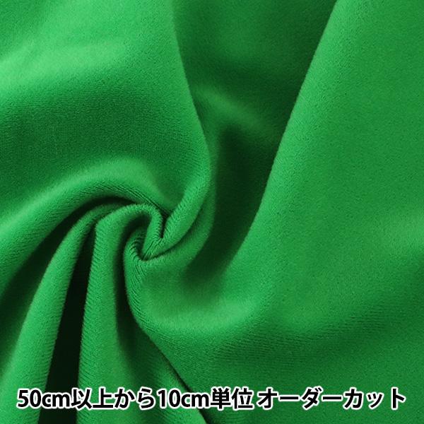 【数量5から】生地 『トイニット TN140-53GR グリーン』