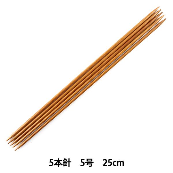 棒針 『硬質竹編針 5本針 5号』 編み針 マンセル