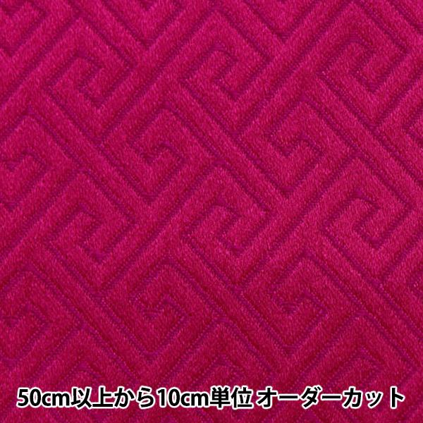 【数量5から】生地 『コスチュームチャイナドレス回字紋柄 CDC8700-K 20:桃×濃桃色』【ユザワヤ限定商品】