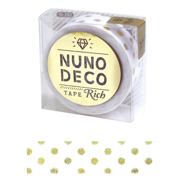お名前ラベルシール 『NUNO DECO TAPE (ヌノデコテープ) リッチドット ホワイト 15-292』 KAWAGUCHI カワグチ 河口