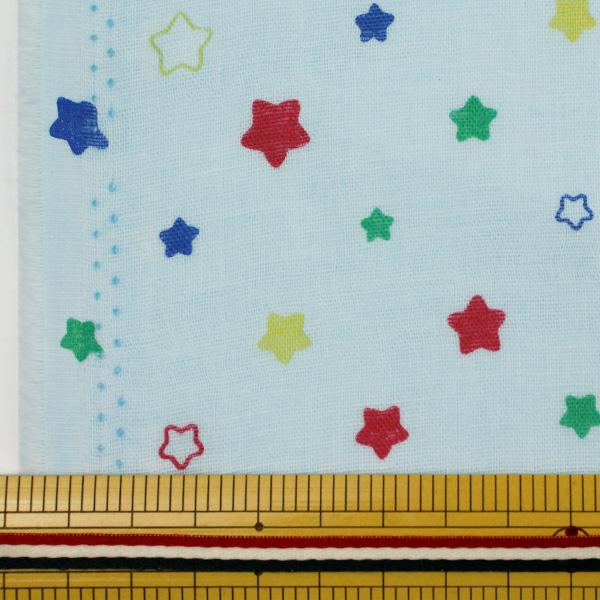 【数量5から】生地 『Wガーゼ (ダブルガーゼ) プリント 星柄 サックス 7845-3C』