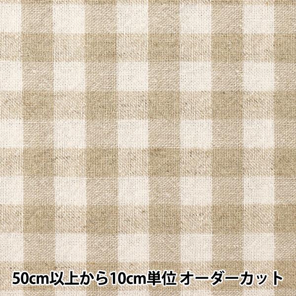 【数量5から】 生地 『綿麻先染ワッシャー 2393-2A』