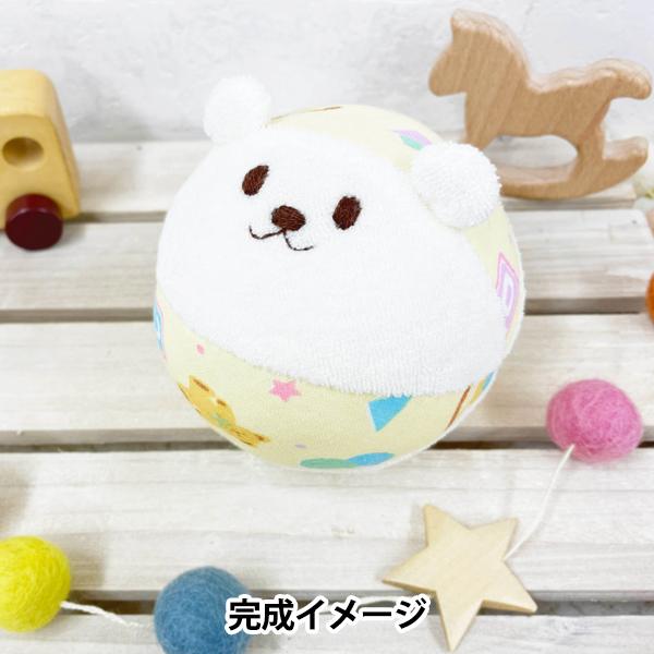 手芸キット 『おもちゃボールキット OKBK-60』 KIYOHARA 清原