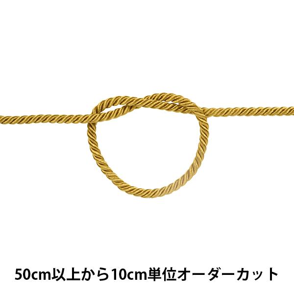 【数量5から】 手芸ひも 『ツイストコード 幅約5mm 12番色』