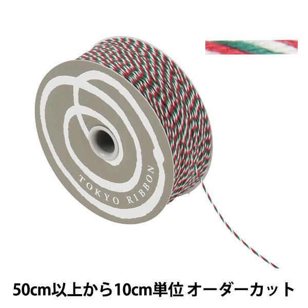 【数量5から】 リボン 『トリプルヤーン 幅約1mm 2番色 46701』 TOKYO RIBBON 東京リボン