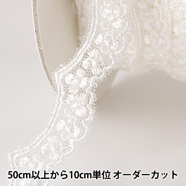 【数量5から】レースリボンテープ 『チュールレース 白 幅約13mm 24364』