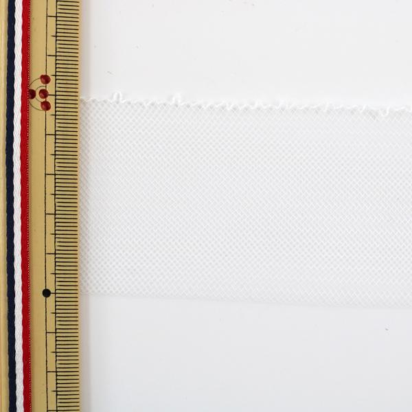 【数量5から】芯地テープ 『ホースヘアテープ 白 50mm』