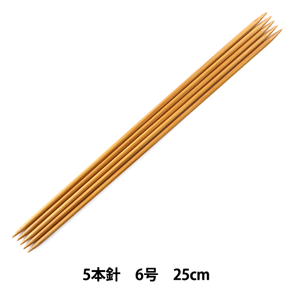 棒針 『硬質竹編針 5本針 6号』 編み針 マンセル