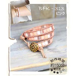 ビーズキット 『ラップブレスレット ピンク BFK-313』 MIYUKI ミユキ