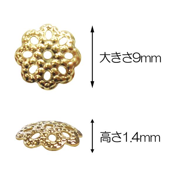 手芸金具 『花座 #8 銀色』