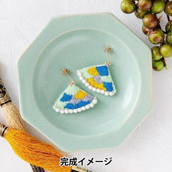 Piece (ピース) 刺しゅうキット 『haitmonicaさんのピアス刺しゅうキット 春の標本 スカイ PHC-063-2』