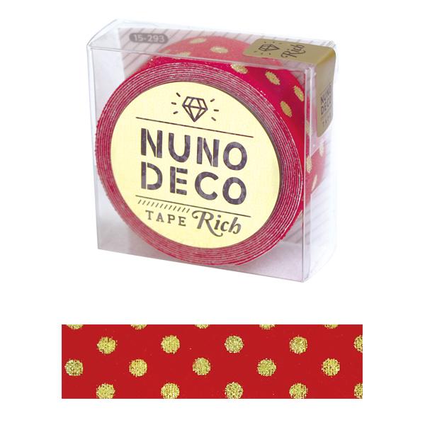 お名前ラベルシール 『NUNO DECO TAPE (ヌノデコテープ) リッチドット レッド 15-293』 KAWAGUCHI カワグチ 河口