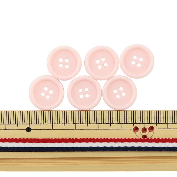ボタン 『四つ穴ボタン 15mm 6個入り ピンク PYTD10-15』