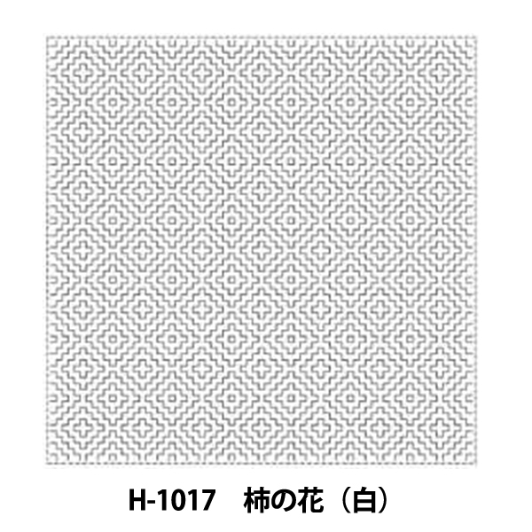 刺しゅう布 『刺し子 花ふきん 布パック 柿の花 (白) H-1017』 Olympus オリムパス