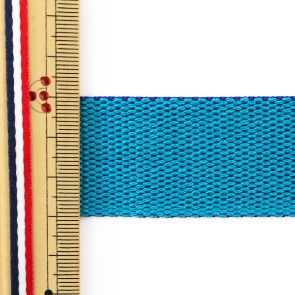 【数量5から】手芸テープ 『リバーシブルテープ 30mm ブルー×ネイビー』