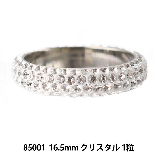 スワロフスキー 『#85001 Pave Thread Ring パヴェリング 16.5mm 1粒』 SWAROVSKI スワロフスキー社