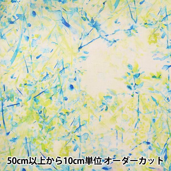 【数量5から】生地 『yui by Ayano ichiyanagi Wild grass インクジェット 綿麻コンパス EGXA-6405-1A』 KOKKA コッカ