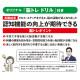 刺しゅうキット 『脳トレ手芸 クロスステッチ 桜と富士山 YN-11』 【ユザワヤ限定商品】