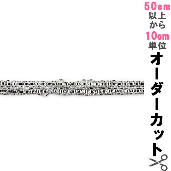 【数量5から】手芸ブレード 『ラメブレード 8276』