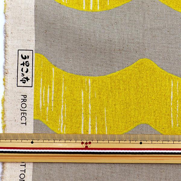 【数量5から】 生地 『う早この布 綿麻キャンバス フリル イエロー×グレー UP5757-C』 COTTON KOBAYASHI コットンこばやし 小林繊維