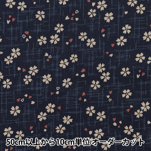 【数量5から】 生地 『シーチング 和柄 桜 紺 88227-2-6』