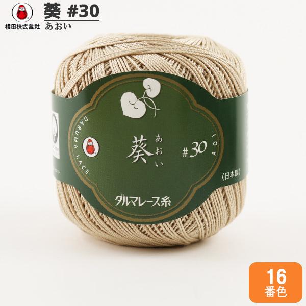 レース糸 『葵 #30 25g 16番色』 DARUMA ダルマ 横田