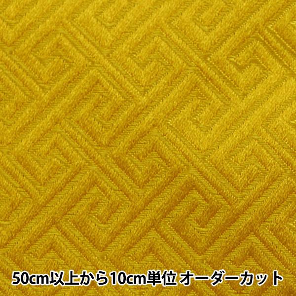 【数量5から】生地 『コスチュームチャイナドレス回字紋柄 CDC8700-K 40:黄色×黄色糸』【ユザワヤ限定商品】