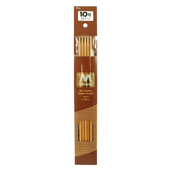 編み針 『硬質竹編針 5本針 10号』 mansell マンセル【ユザワヤ限定商品】
