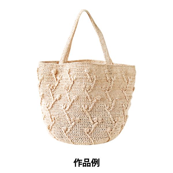手芸糸 『抗菌アンダリヤ 530番色』 Hamanaka ハマナカ