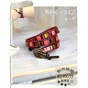ビーズキット 『ラップブレスレット レッド BFK-317』 MIYUKI ミユキ