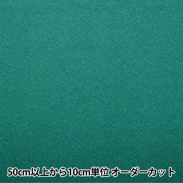 【数量5から】 生地 『ちりめん 無地 #45』 西村庄治商店
