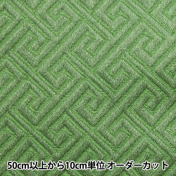 【数量5から】生地 『コスチュームチャイナドレス回字紋柄 CDC8700-K 50:黄緑×緑』【ユザワヤ限定商品】
