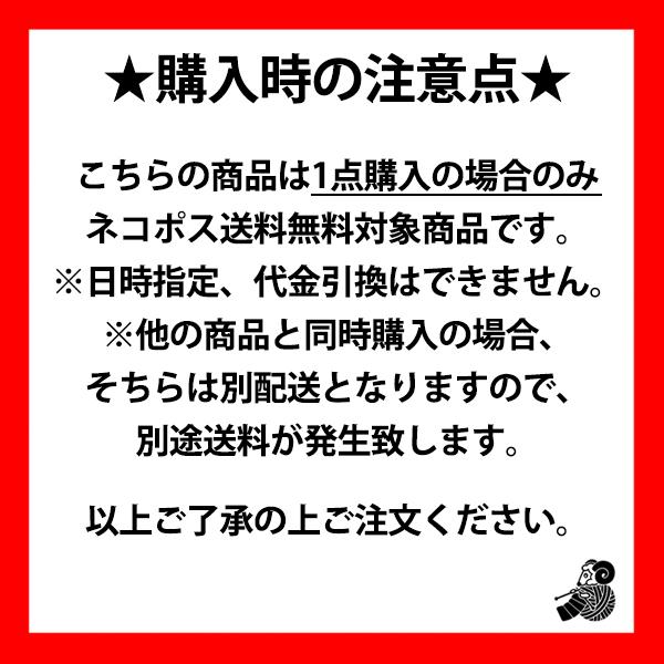 衛生用品 『夏専用クールマスク 5枚セット スモークピンク』
