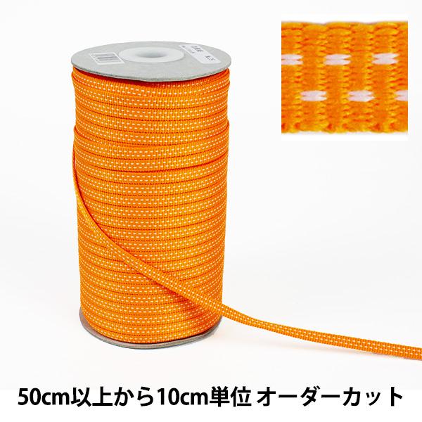 【数量5から】 ひも 『加賀紐 鱗模様 橙×白 28番色』