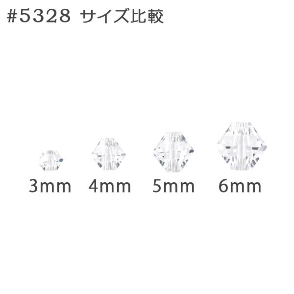 スワロフスキー 『#5328 XILION Bead ペリドット 3mm 30粒』 SWAROVSKI スワロフスキー社