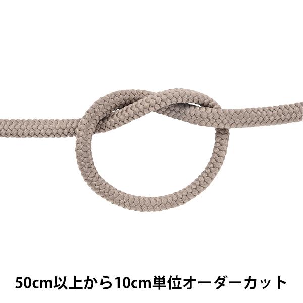 【数量5から】 手芸ひも 『クララコード 極太 46番色 KUR6000』