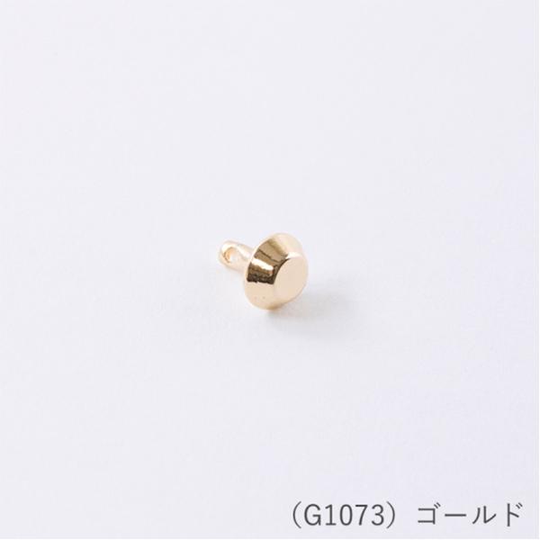 【鞄材料最大20%オフ】『底鋲』 S1073 GD