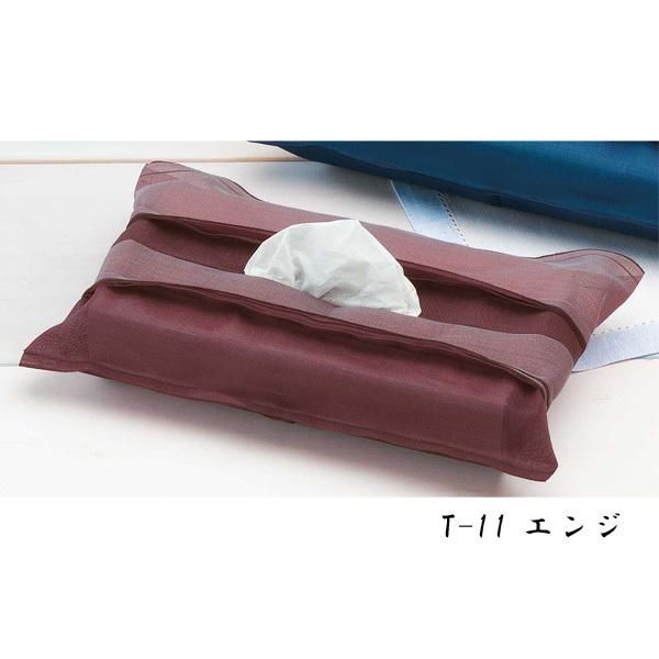 洋裁キット 『たたみテープ ティッシュカバー エンジ T-11』 Panami パナミ タカギ繊維