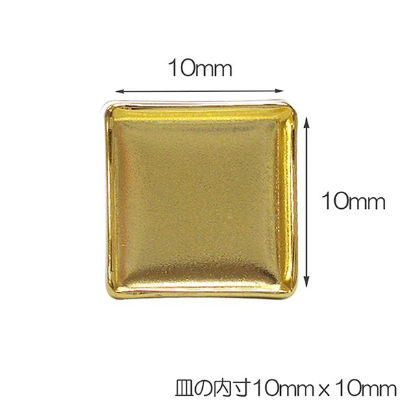 手芸金具 『角皿付ピアス10mm 銀色』